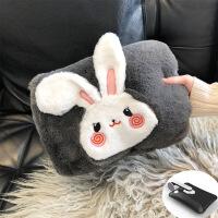 【好货优选】羞羞兔 电暖宝创意防爆充电热水袋精品暖手宝暖宝宝一件