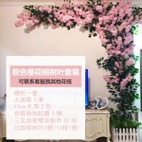 中庭绿植假树仿真樱花树叶树枝树藤假枫叶客厅室内绿植藤蔓藤条吊顶植物墙装饰