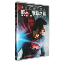 超人:钢铁之躯 DVD D9高清电影光盘碟片 亨利・卡维尔