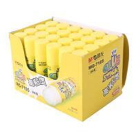 晨光文具 固体胶 强粘度固体胶MG7105 胶水 固体胶棒 盒装24支