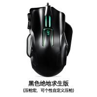 S99 游戏鼠标 (机械游戏鼠标宏编程 有线电竞绝地求生 辅助压枪手游刺激战场)