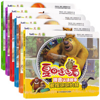 全套6册熊出没之夏日连连看图画书 2-3-4-5-6-7岁儿童拼音故事书卡通漫画连环画绘本经典故事 宝宝睡前故事儿童童