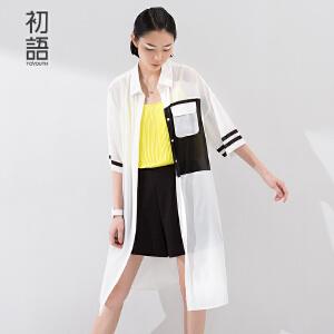 初语夏季新款 五分袖中长款宽松衬衫女8620236030