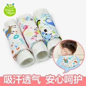 【加拿大童装】 GagouTagou 婴儿吸汗巾 儿童隔汗巾 纯棉宝宝垫背巾加大垫汗纱布