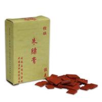 传统国画颜料5克盒装国画颜料轻胶朱膘膏国画颜料