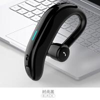 [新款]苹果无线蓝牙耳机挂耳式开车iPhone5/6/7/8/x/s手机通用plus运动splus 官方标配