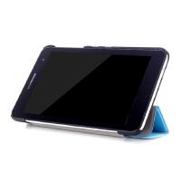华为Mediapad T2 7.0平板保护套华为荣耀畅玩平板T1-701u皮套M2-7 华为T2 7寸高清膜3张