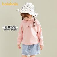 巴拉巴拉儿童T恤宝宝长袖t女童春装男童上衣2021新款童装连帽萌趣
