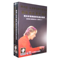 正版理查德克莱德曼经典钢琴曲合集4CD轻音乐汽车载cd光盘光碟片