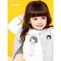 安奈儿童装女小童外套春装新款针织夹克外套TG815152