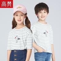 高梵2018新款儿童t恤 男童印花中袖T恤女童条纹休闲印花童装夏