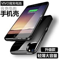 vivoZ1/x21/xplay5/5a/y66i/背夹充电宝手机移动电源充电背夹电池 适用于 xplay5/xpal