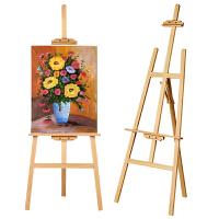 实木画架画板套装素描写生4K画板折叠支架式油画架儿童美术生专用绘画木质画架展览展示架榉木制