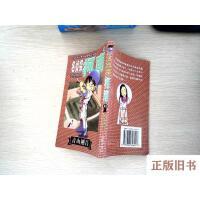 【二手旧书9成新】名侦探柯南.43