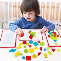 儿童拼图早教益智力玩具七巧板木质男孩女童