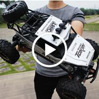 大号遥控越野车玩具汽车充电动高速四驱攀爬车儿童赛车