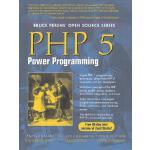 【预订】PHP 5 Power Programming