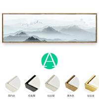新中式装饰画水墨房间客厅壁画横版餐厅巨幅中国风背景挂画大尺寸 50*200 木色现代外框 单幅价位