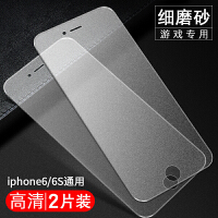 苹果6钢化膜iphone6s磨砂膜苹果6splus全屏覆盖6plus蓝光iphone6手 i6/6s 4.7【磨砂*9