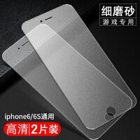 �O果6�化膜iphone6s磨砂膜�O果6splus全屏覆�w6plus�{光iphone6手 i6/6s 4.7【磨砂*9D