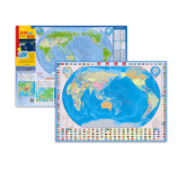 世界地理地图(4开 撕不烂) 旅游 地图 世界地图 世界知识地图 地理知识速读 学习 商务 旅游均适用 双面覆膜防水