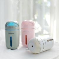 【好货优选】舞阳万代创意克拉迷你USB加湿器空气桌面净化器加湿器补水喷雾抖音同款
