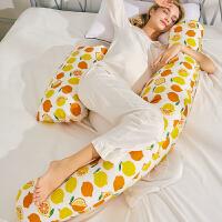 孕妇枕头护腰侧睡枕 孕妇抱枕托腹多功能u型睡觉孕妇垫子侧卧睡垫