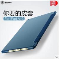 【支持礼品卡】倍思苹果iPad Air2保护套平板ipad6皮套超薄全包支架休眠外壳简约