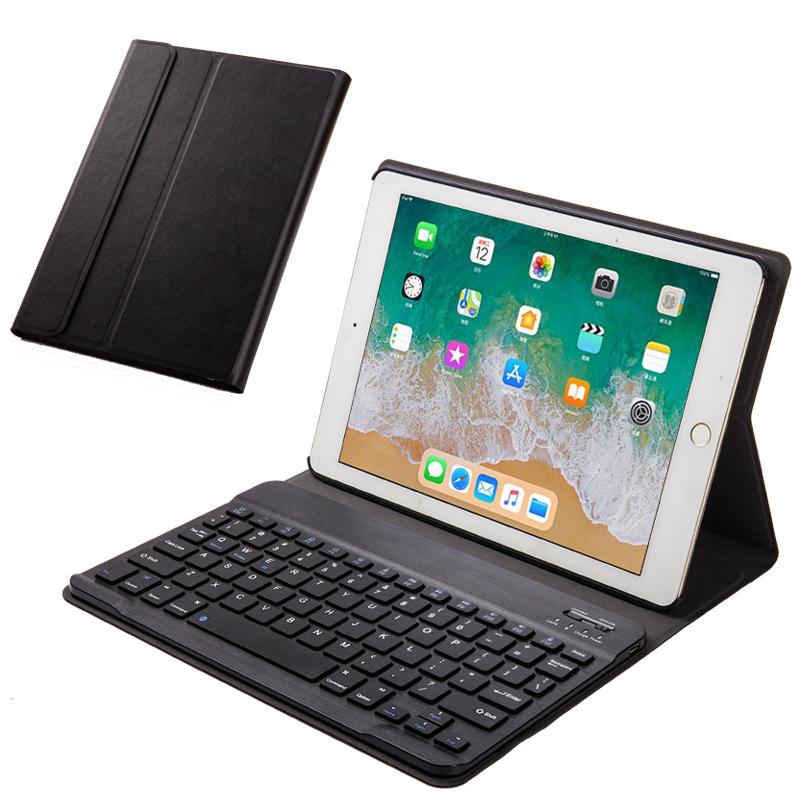 苹果平板电脑ipad4保护套ipad2蓝牙键盘皮套ipad3分离保护壳超薄a1458/a1395/a