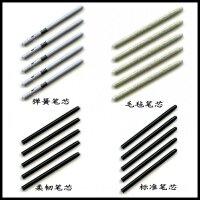 数位板笔尖标准笔毛毡笔芯柔韧笔芯弹性笔芯影拓手绘板笔芯