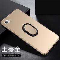 联想Z2手机壳ZUK Z2Pro保护套360N5磨砂硬壳N5磁吸车载支架N4超薄纯色简约全包防摔Le