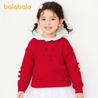 【8.4抢购价:59】巴拉巴拉童装儿童毛衣套头女童针织衫春季小童宝宝线衣潮