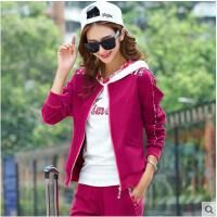 户外运动套装女 长袖韩版时尚修身卫衣三件套女套装潮