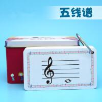 儿童钢琴版五线谱卡初级入门轻松识谱教学音乐乐器音符卡片