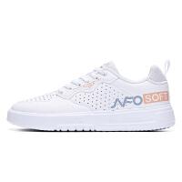 【超品预估价:100】361度NFO科技运动小白鞋女运动板鞋2020年夏季新款舒适耐磨透气软底运动鞋