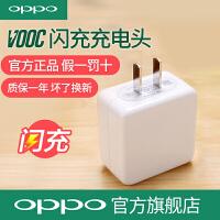 OPPO VOOC闪充电源适配器(VC54JBCH)/充电器/充电头R11S/R9S/R79/PLUS 通用原装闪充5