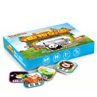 早教卡ar面包熊动物乐园3d立体卡片宝宝蛋玩具礼品儿童有声撕不烂