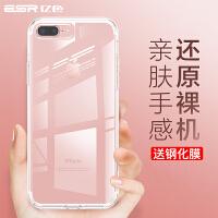 �|色�O果6splus手�C��iphone6透明硅�z6s超薄六女款男款6p���SP全包防摔保�o套�高�n�p ---- 款式分割