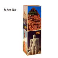 西藏藏香 印度香檀香家用线香室内熏香手工藏香西藏老塔达摩香 送香插板