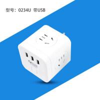 转换插头创意器多功能USB魔方插排插座10A无线头一转四