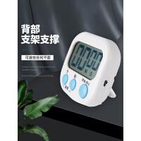 计时器厨房定时器闹钟两用倒记时器电子提醒器商用简约奶茶店专用