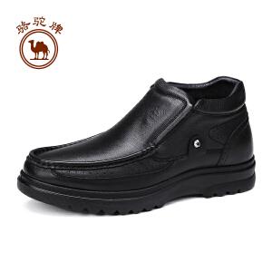 骆驼牌男鞋 秋冬舒适保暖加绒男靴耐磨休闲轻便皮靴