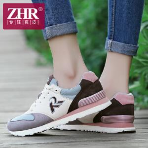 ZHR2017春季新款韩版平底运动鞋透气休闲鞋女鞋学生慢跑鞋跑步鞋G97
