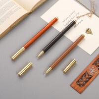 红木签字笔金属黄铜宝珠笔 高档商务男士定制刻字中性笔 会议礼品
