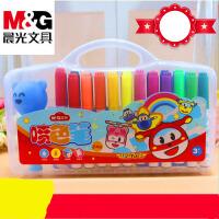 晨光超级飞侠喷喷笔可水洗12/24色儿童水彩笔绘画工具玩具画画笔