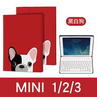 ipad 2017蓝牙键盘保护套2018新款ipad air2超薄mini硅胶键盘皮套