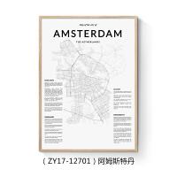 北欧装饰画 北欧风墙画客厅黑白挂画现代简约饭厅画 城市地图壁画 ZY17-12701 阿姆斯特丹 70*100 进口红
