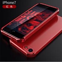 BaaN iPhone7手机壳苹果7保护套防摔全包边防指纹电镀三段硬壳 全红色