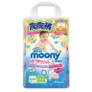 [当当自营]Moony 日本进口纸尿裤 爬爬裤 婴儿拉拉裤 尿不湿 男女宝宝通用58片(适合5-9kg)