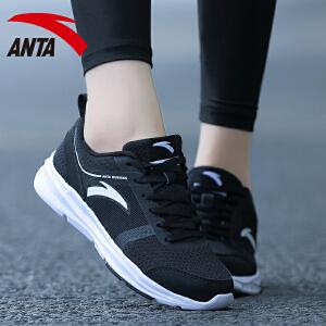 安踏跑步鞋女鞋2017秋季新款透气网布防滑耐磨舒适运动鞋12725593
